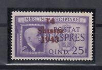 G3324/ ALBANIA GERMAN OCC – MI # 14 MINT MNH CERTIFICATE – CV 135 $
