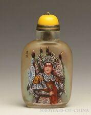 "3.65"" #3""The romance of Three Kingdom-Ma Chao""Inside Paint Glass Snuff Bottle"