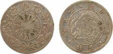 Japon, 5 sen, Mutsuhito (Meiji), An 3 (1870), argent, RARE - 82