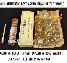 #1 BEST Surma ASFAHANI Asmad Kajal Eye Liner Kohl NON TOXIC LEAD FREE 10ml Gray