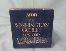 Vintage Avon Blue The Washington Goblet Fostoria Glass Candle Holder Mib 75-77