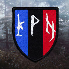 Peste Noire K.P.N - Flag | Embroidered Patch | NSBM | French NS Black Metal Band