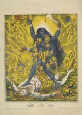 Déesse Kali Battling Shiva, Inde, circa 1895, Classic Indian Art Poster