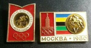 Olympic Pin: Moscow 1980 Olympic Pin Two Modern Pentathlon Olympic Pins Moscow