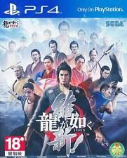 Ryu Ga Gotoku Ishin PS4 Game Asia Version (Japanese) Brand New Sealed