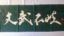 Kendo Kanji Tenugui Japanese Towel Made In Japan