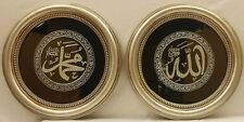 Islamic Muslim resin frame /Allah & Mohammed with glass & rhinestone/Home decor