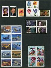 US 2005 Commemorative Year Set - MNH - 61 Stamps with Cars & Planes USA
