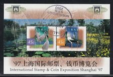 Australia Scott 1531b Cto 1997 Wetlands Birds S/S Shanghai '97 Overprint