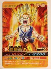 Dragon Ball Bakuretsu Impact Rare 243-III