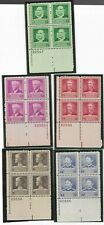 U.S  #874-878 AMERICAN SCIENTISTS PLATE BLOCKS ,ALL MINT/NH-OG/VF ,C.V $23.50