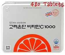 [KOREA EUNDAN] Vitamin C 1000mg 480 Tablets Premium Health Supplement