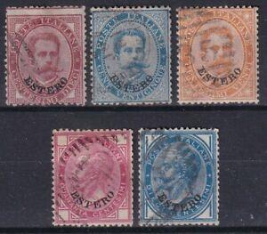 1874/1881 LEVANTE LOTTO N.5 VALORI USATO