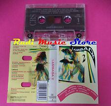 MC LAMBADA 2 compilation KAOMA AVATAR ALIPIO MARTINS JONGA no cd lp dvd vhs