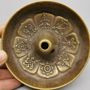 "3.5"" China Brass Buddhism Eight Treasures Longevity Lights/oil Lamp 阿弥陀佛 311g"