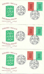 FDC and FDS Algeria 1975 2
