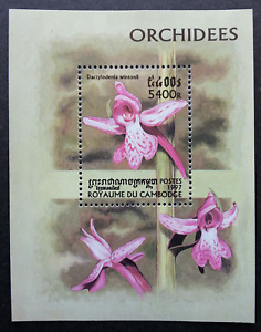 *FREE SHIP Cambodia Orchids 1997 Flower Flora Plant (ms) MNH