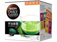 Nestle Nescafe Dolce Gusto Uji Kyoto Matcha Green Tea Flavor Capsules Pods 16P