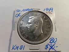 O36 South Africa 1949 5 Shillings BU