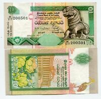 Sri Lanka 2001 10 Rupee UNC Banknote Paper Money P115