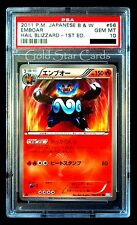 PSA 10 GEM MINT: Shiny Emboar 1st Ed 056/052: JPN BW3 Hail Blizzard Pokemon Card