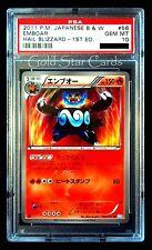 Psa 10 Gem Mint: Shiny Emboar 1st Ed 056/052: Jpn Bw3 Hail Blizzard Pokemon Card