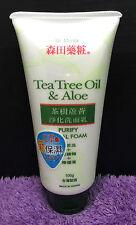 New 2016 Tea Tree Oil & Aloe Dr. Morita Anti Acne Face Wash Purify Foam Cleanser
