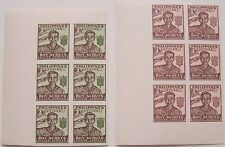 Philippines 1948 - 2 block of 6 Silver Jubilee Scouting MNH imperforated