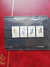 timbre france (th)* lot 225  n1142/5