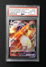 Pokemon PSA 10 Japanese Sword & Shield Charizard V Max Full Art 002/021 Full Art