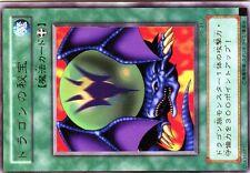 Yugioh Japanese Rare Dragon Treasure PG-31