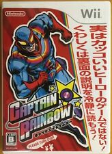 NEW Captain Rainbow Nintendo Wii Japan Import