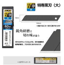 OLFA LBB50K TOKUSEN BLACK 18mm Heavy Duty Blade, 50-Blades