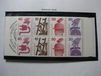 BERLIN GERMANY Mi. #MH 9a mint MNH stamp booklet! CV $30.00