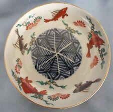 "Antique Japanese Arita Choshun Carp Bowl 4.75"" d. c.1830"