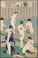 Japanese Art Print: Ladies of the Bath House - Fine Art Reproduction