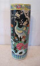 "Antique 24"" Floral Birds Design Pottery Flower Vase Japan Umbrella Stand"