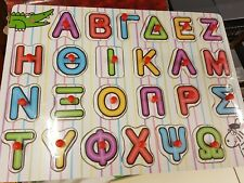 Greek Alphabet Wood Letters Color Toy School Education fm Greece