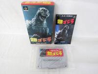 Super Famicom CHO GODZILLA Japanese Nintendo bcb sf