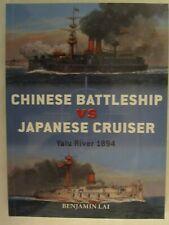 Osprey Duel 92: Chinese Battleship vs Japanese Cruiser: Yalu River 1894