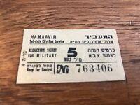circa 1940s tel aviv city bus ticket ( military ) v for victory
