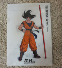 CLEAR FILE ART Dragon Ball Broly Goku figuarts shikishi Z Vegeta pole wcf Movie