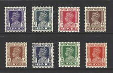 INDIA,  # O/105-112,  MNH,  OFFICIALS,  KING GEORGE VI