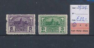 LO39451 Thailand 1939 Siam monuments fine lot MNH cv 23 EUR