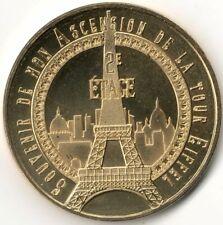 Monnaie de Paris - TOUR EIFFEL - 2ème ETAGE - SOUVENIR DE MON ASCENSION 2020