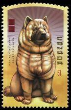 Canada  # 2140   LUNAR - YEAR OF THE DOG    New 2006 Pristine Issue