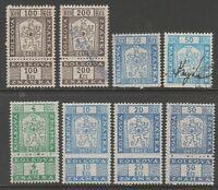 CZ Czech Rep tax revenue cinderella fiscal collection stamp ml229