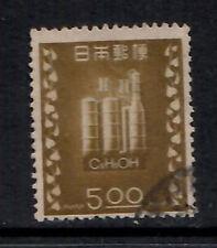JAPAN  1948 - Scott 416 _ Rectifying Tower , Fungi, Champignons,