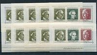 Bund Block 5 postfrisch (10 Stück) BRD 596 - 598 Frauenwahlrecht Sammlung MNH