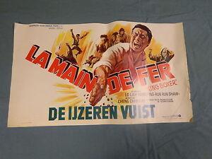 ORIGINAL MOVIE POSTER / AFFICHE CINEMA - LA MAIN DE FER / KING BOXER